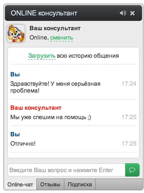 classic_online